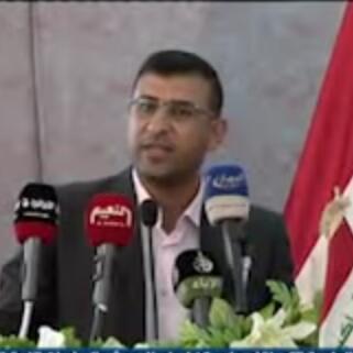 Hameed Serag Jaber