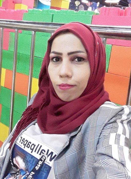 Amany Gamal Fadhil Al-aboud