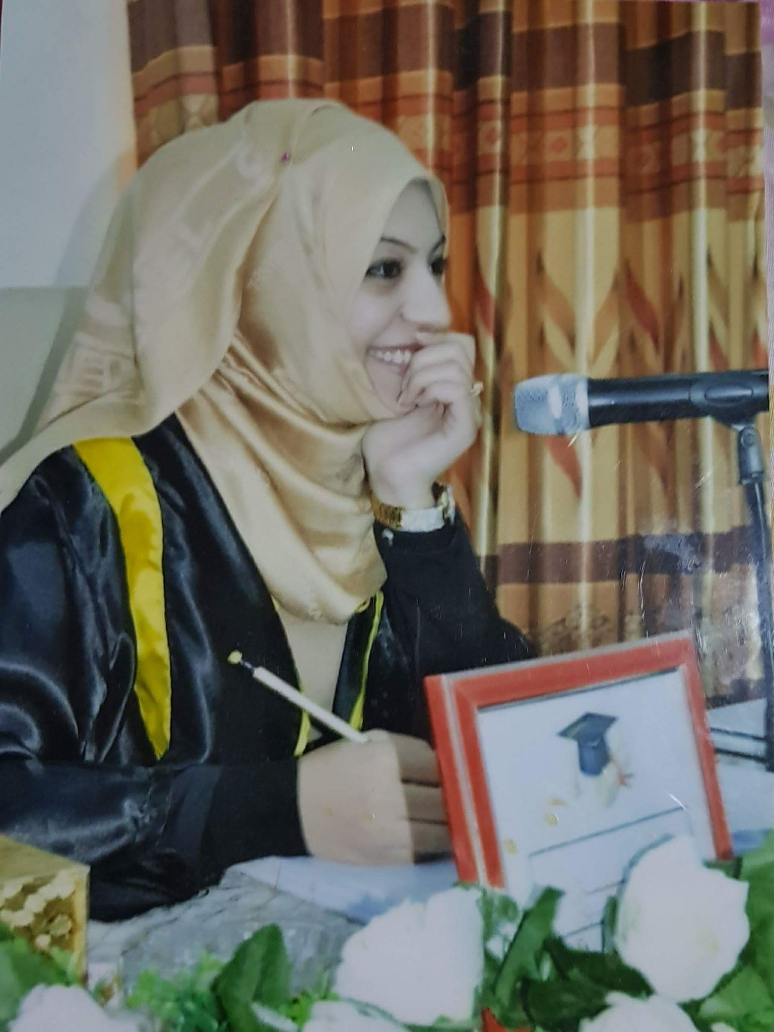 Noor M. Nooruldin Ars Al Majidi