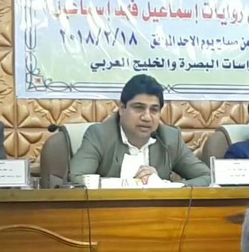 Ghassan Najim