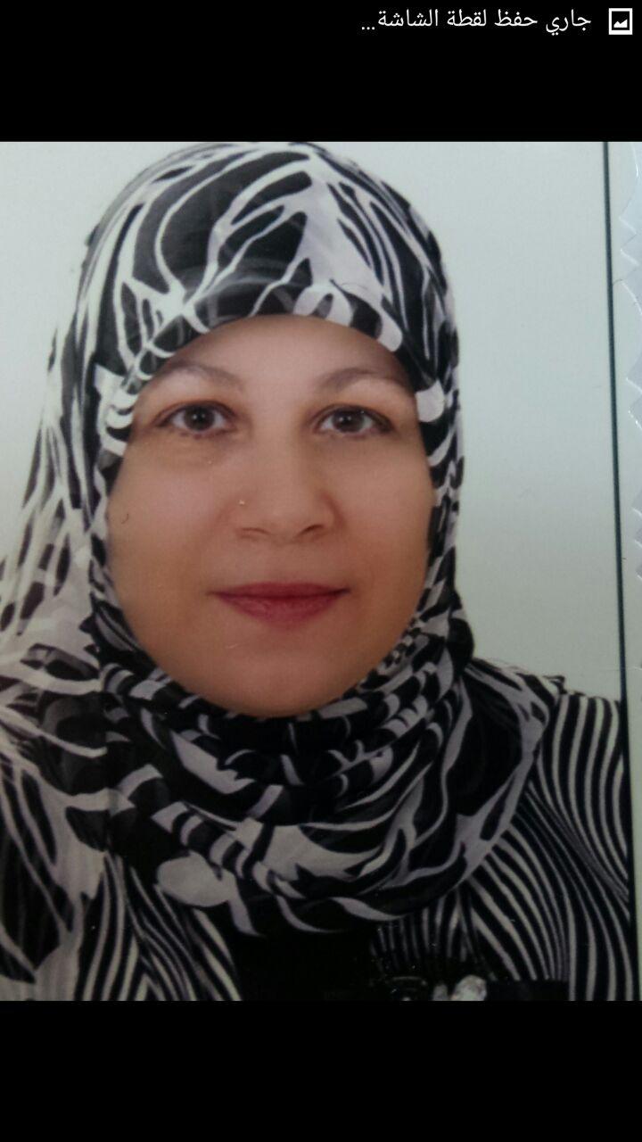 Ghaydaa Hashim