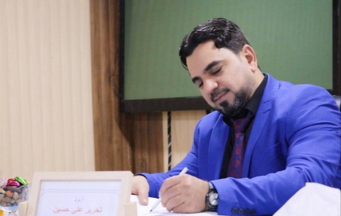D.Tahreer Ali Hussein