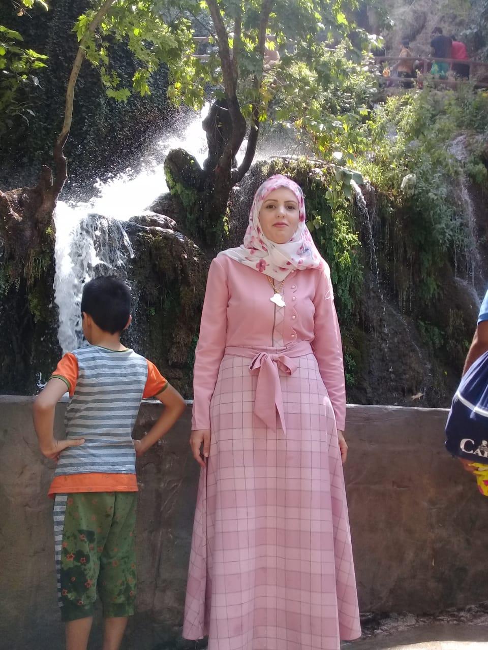 Roaa Abdulameer Rahmah