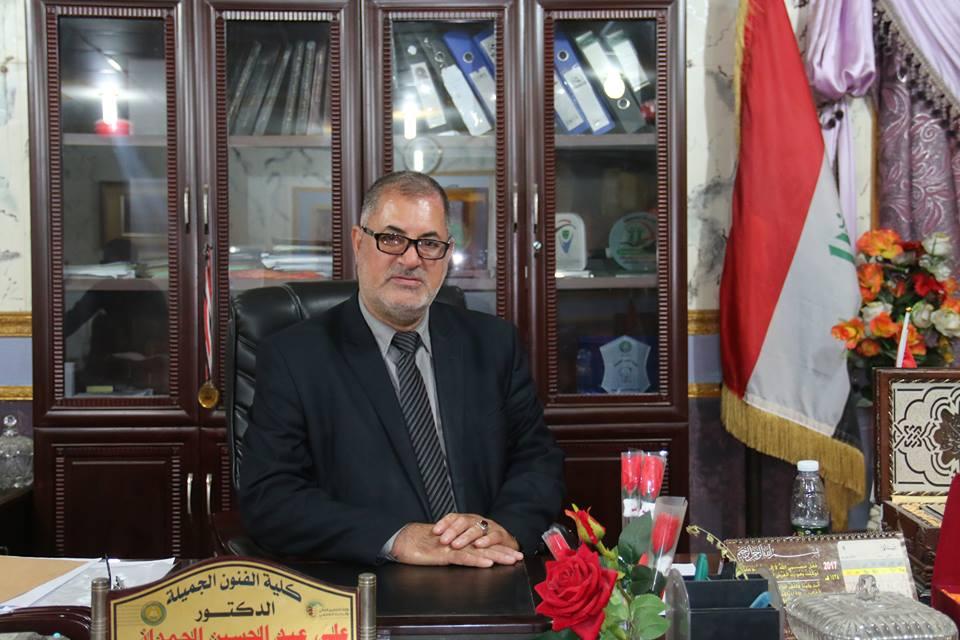 الاسم Ali Abdulhussein  Al Hamdani